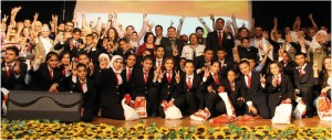 تكريم الطلاب الأوائل والمتفوقين للعام الدراسي 2013 - 2014