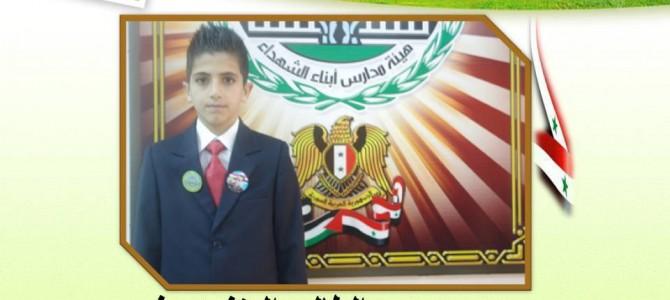 الطالب المتفوق غدير رجب