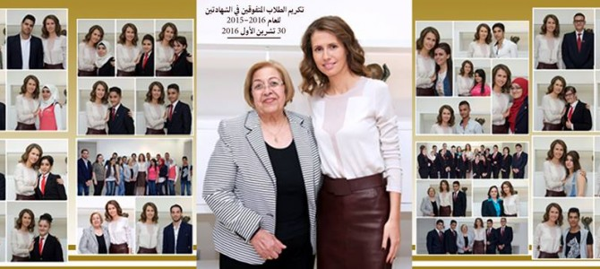 تكريم السيدة الأولى للطلاب لأوائل في الشهادتين